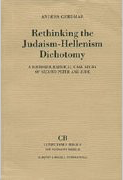 Rethinking the Judaism-Hellenism Dichotomy